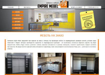 Empire Mebel